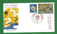 Postal History Japan FIRST DAY OF ISSUE  Sc #B34-B35  Expo 70 As shown