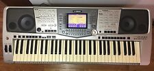 Yamaha psr-2000 Keyboard Synthesizer - functional, power supply & manuals incld.