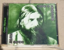 Type O Negative-Dead Again CD (Steamhammer 2007)