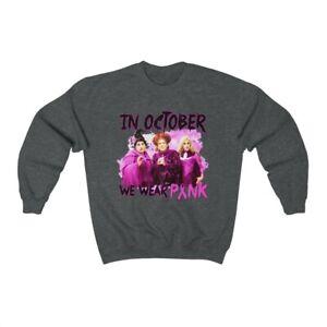In October We Wear Pink Sweatshirt, Breast Cancer Awareness, Hocus Pocus