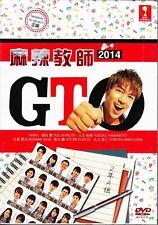 Great Teacher Onizuka 2014 Japanese Drama DVD with English Subtitle