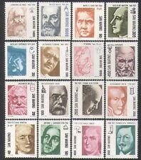 San Marino 1982 Scientists/Science/Mathematics/Medicine/People 16v set (n36300)