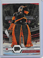2019-20 Upper Deck Series 1 #77 Carter Hart Exclusives 24/100