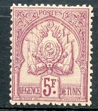 TIMBRE COLONIES FRANCAISES TUNISIE NEUF N° 21 * COTE 270 € SIGNE BRUN