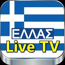 Greek TV Live Greece TV Channels Shows News Movies Sports Series IPTV Trial