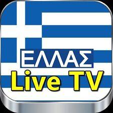 Greek TV Live Greece channels Shows News Movies Sports Series IPTV Trial