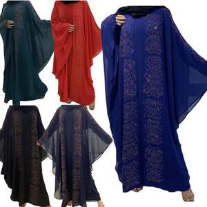 Morocco Abaya Kimono Open Kaftan Dubai Maxi Dress Muslim Women Party Gown Jilbab