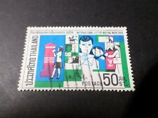 THAILANDE ASIE, 1969, timbre 521, oblitéré, used STAMPS