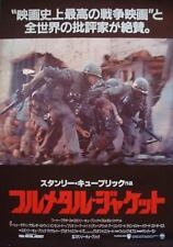 FULL METAL JACKET Japanese B2 movie poster STANLEY KUBRICK VIETNAM WAR 1987 NM