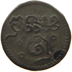 CAMBODIA 2 PE 1880 Norodom I. #a32 593