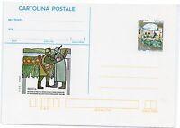 1993 ITALY REPUBBLICA IPZS CARTOLINA POSTALE NIKOLAJEWKA NUOVA B/7750
