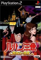 UsedGame PS2 Lupin the 3rd - Legacy of the Magician King from Japan