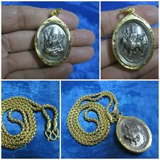 Silver Coin Uma Devi & Shiva in Gold Locket & Necklace Thai Amulet Pendant G32