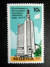 Nigeria 1979 Committee of International Radio single stamp set SG 402; Telecoms