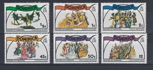 DOMINICA 1978 HISTORY OF CARNIVAL SET AND MINIATURE SHEET LMM