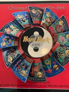 2001 Hard Rock Cafe Set of 13 Zodiac Pins & Yin Yang Center LE 5000 Rare