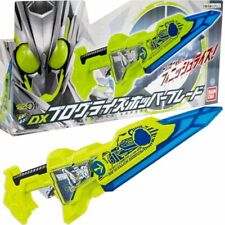 BANDAI Kamen Rider Zero One DX Progrise Hopper Blade JAPAN OFFICIAL IMPORT