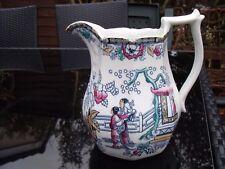 Large Antique Adams Jug 'Chinese Ching' Oriental pattern  c1900  ~ 2.5pts