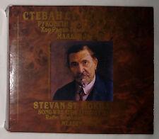 Stevan St. Mokranjac: Song-Wreaths Liturgy Requiem/Jagust 3CD Box Set 1996