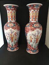 "Beuutiful Pair Of Japenese Vases Hand Painted  16.5"" High"