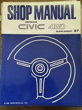 Honda Civic 4wd car shop manual suplement 87