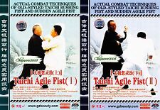 Old styled Taiji Rushing Fist And Sudden Agile Fist - Taichi Agile Fist 2DVDs