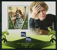 Madagascar 2017 MNH Marie Curie 150th Birth Anniv 1v S/S Science Physics Stamps