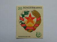 DDR DSF 20 Pf. Sondermarke 1955, Tadshikische SSR