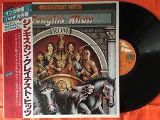 LP JP / Genghis Khan Greatest Hits VIP-28013 w/Obi Vinyl  rare records