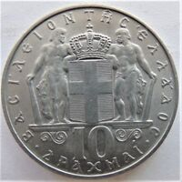 1968 GREECE, CONSTANTINE II, 10 Drachmai grading Choice UNCIRCULATED.