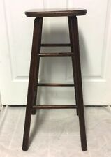 Vintage Kitchen Solid Carved Legs Wood Seat, Wooden Bar Stool - Nice!!