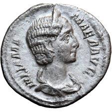 Roman coin Julia Mamaea AR Denarius. Rome, AD 222-235. VESTA