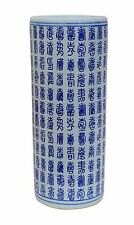 "Cobalt Blue White Porcelain Oriental Chinese Calligraphy Umbrella Stand 22.5""H"