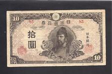 Japan p-77b , Vf, 10 Yen, 1945