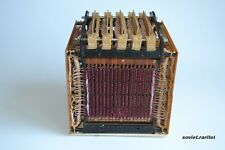 USSR Ferrite Core Memory Cube BP20 from ASVT-M Computer analog of IBM System/360