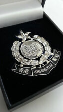 Hong Kong Police silver plate constable Badge Patch w/Velvet Box Collectible