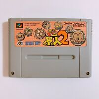 SUPER GENJIN 2 Nintendo Super Famicom SFC SNES Japan game tested working