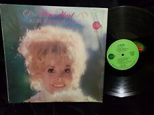 DIAN HART A Girl For All Reasons 1971 LP Amaret Records IN SHRINK