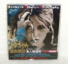 Ke$ha Animal +Cannibal 2010 Taiwan Ltd 2-CD w/OBI (Kesha)