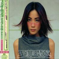 Faye Wong - Chan You - Special Edition [New CD] Bonus Tracks, Japan -