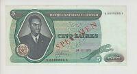 VERY RARE CONGO DEMOCRATIC REPUBLIC 5 ZAIRES 1971 SPECIMEN AU BANKNOTE