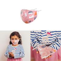Kinder Maske Stoffmaske Mädchen Mund-Nasen-Maske Wald 100 % Baumwolle