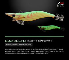 Yamashita EGI OH Q Warm Jacket LIVE Squid Jig #3.0 Basic (Glow Base) - BLCFO
