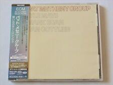 Pat Metheny Group San Lorenzo Lyle Mays SACD Hybrid ECM TOWER RECORDS JAPAN
