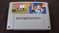 Yuu Yuu Hakusho 2: Kakutou no Sho (Nintendo Super Famicom SNES SFC, 1994) Japan