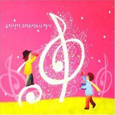 Yurisangja - Perfume of Christmas [New CD] Asia - Import