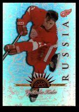 Vyacheslav Kozlov /250 Universal Ice REFRACTOR SP 1997-98 Leaf International 31