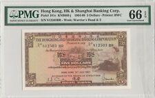 1967 Hong Kong HSBC Five Dollars Gem-Uncirculated PMG 66 Colony Logo