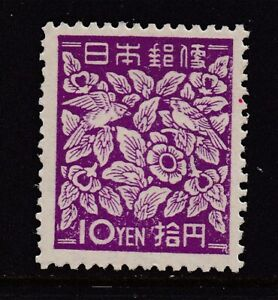 J117 Japan 1948 MNH OG National Art Treasures Sc#405