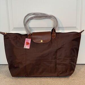 Brand New 🌹 Classic Nylon Foldable Tote Bag Travel Bag W. Zipper Color Brown XL